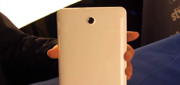 A first look at the ASUS MeMO Pad HD7
