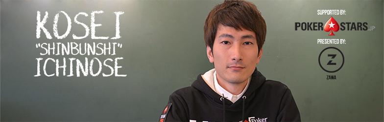 SHINBUNSHI LEAGUE EXPLANATION POINTS RANKINGS TOURNAMENT DATES  PRIZE EXPLANATION