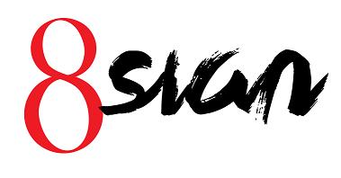 8sian Logo.png