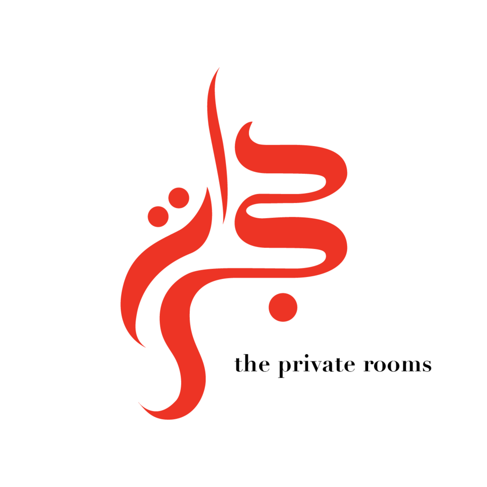 Click here to learn more about the development of this logo for an event at the Islamic Center of Pittsburgh