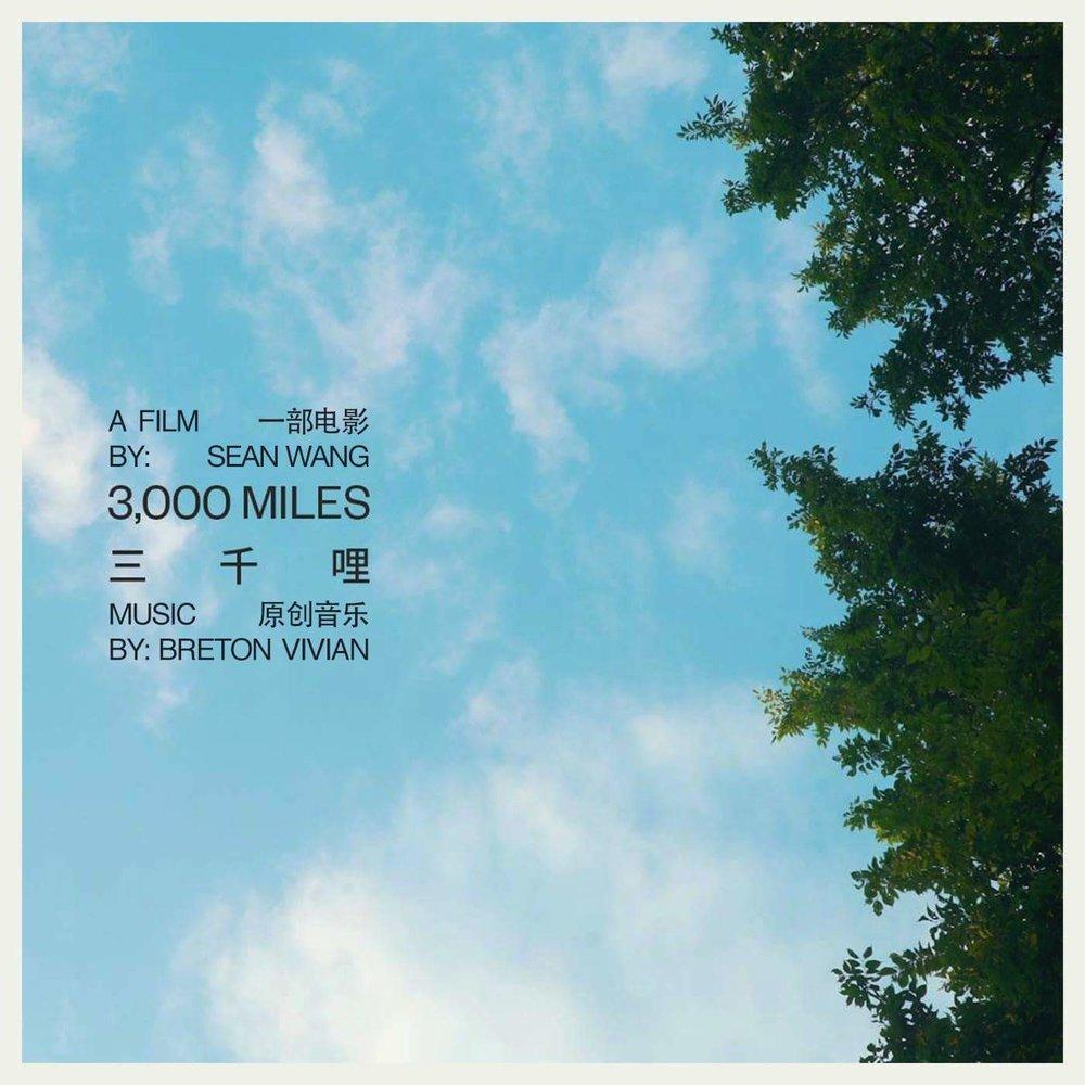 3,000 Miles