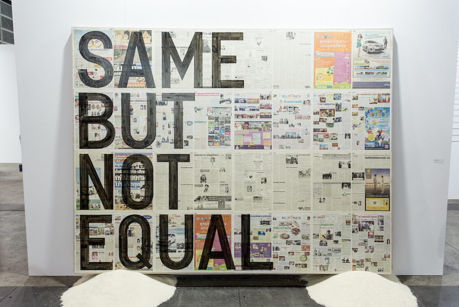 Rirkrit Tiravanija,  Untitled (Same But Not Equal) , 2013. Image courtesy of  Flickr user See-ming Lee .