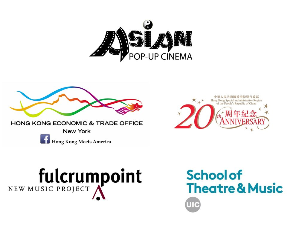 "We thank our partners & sponsor for their support in this unique ""Hong Kong Meets America"" search!"