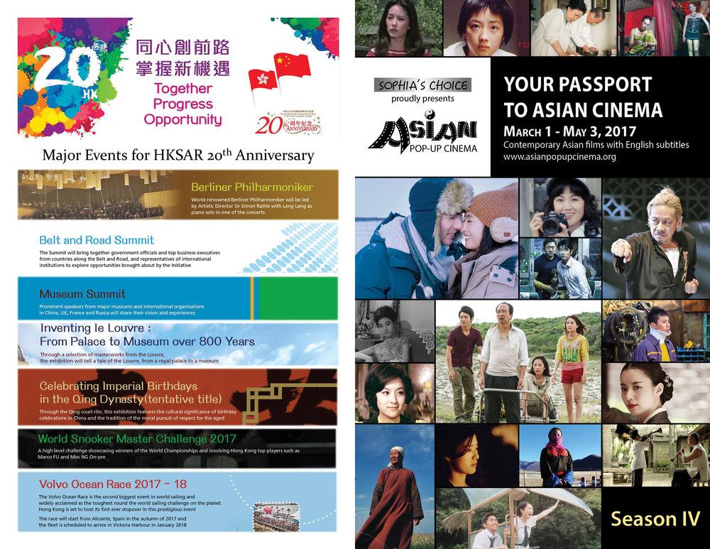 Asian Pop Up Cinema brochure 02-17.jpg