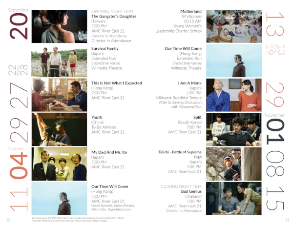 Asian Pop Up Cinema At A Glance