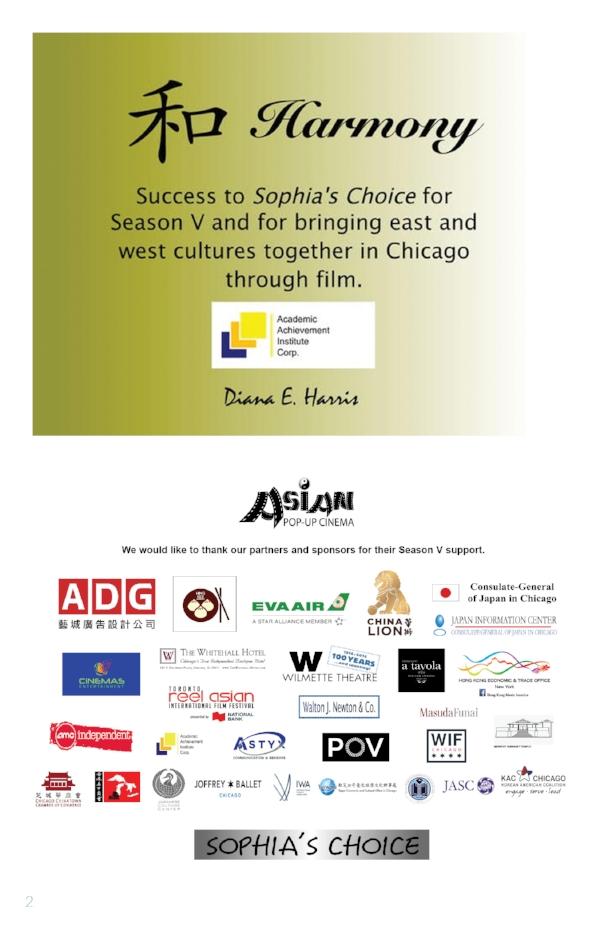 Asian Pop Up Cinema Program Book 08-172.jpg