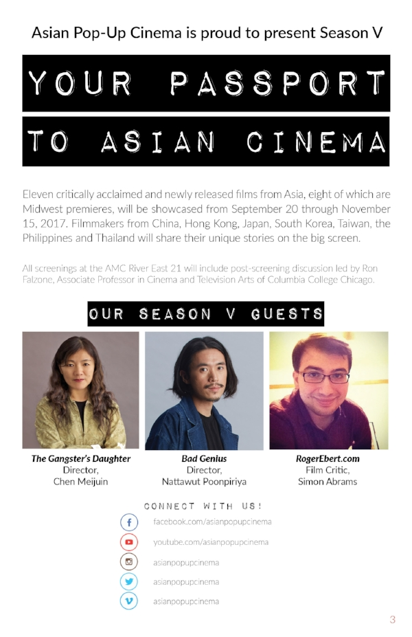 Asian Pop Up Cinema Program Book 08-173.jpg