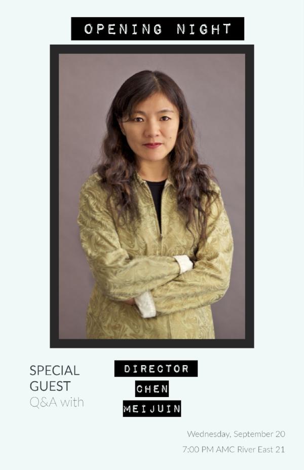 Asian Pop Up Cinema Program Book 08-174.jpg