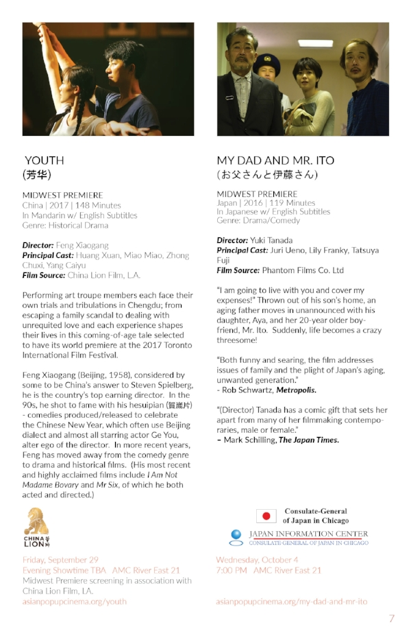Asian Pop Up Cinema Program Book 08-177.jpg