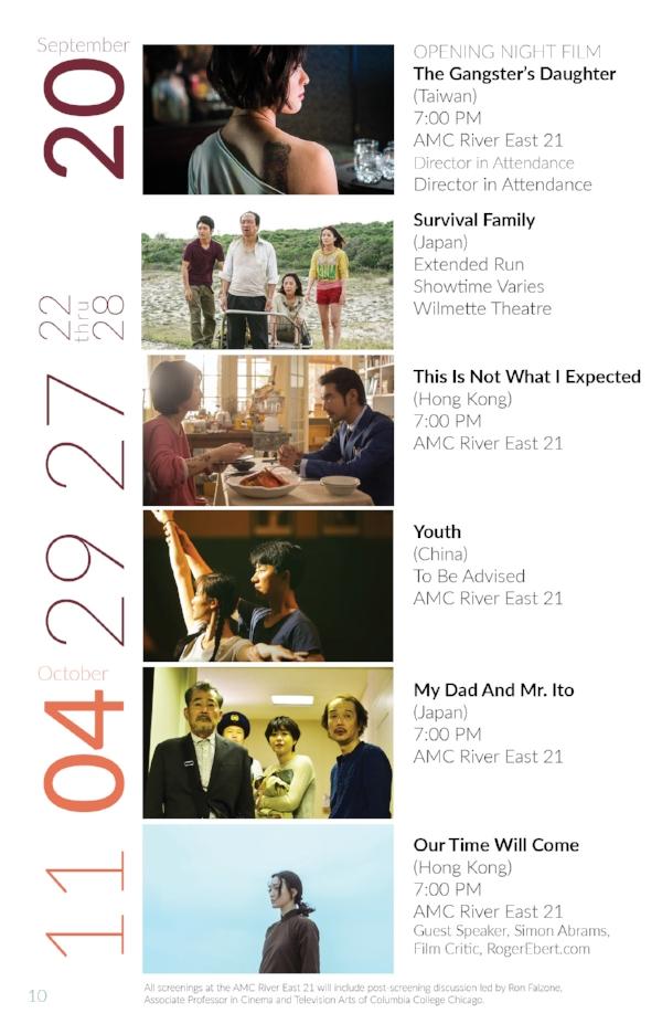 Asian Pop Up Cinema Program Book 08-1710.jpg