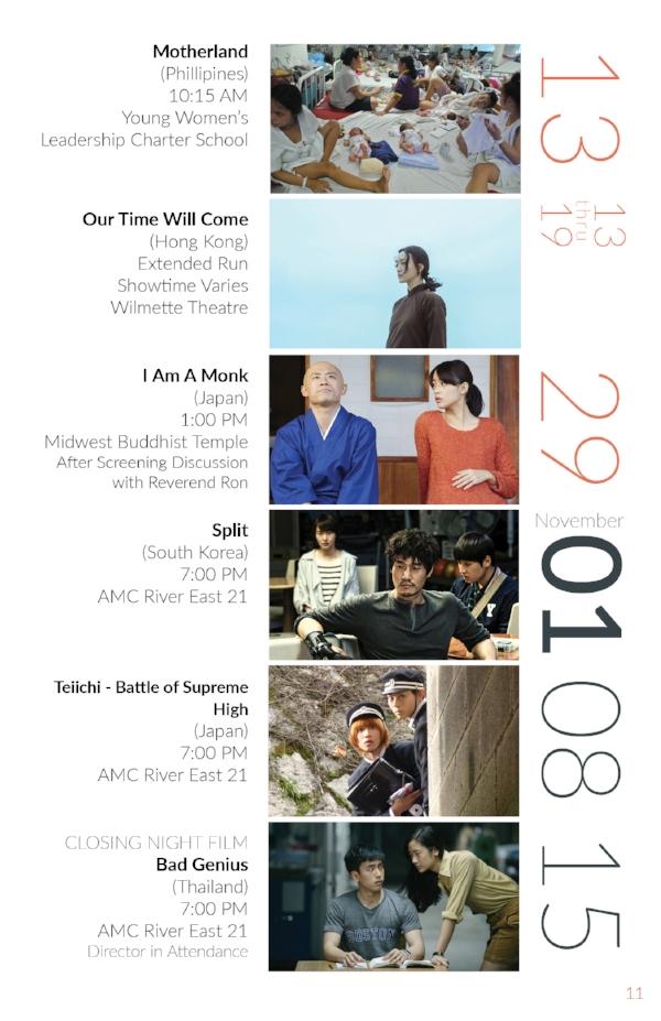 Asian Pop Up Cinema Program Book 08-1711.jpg