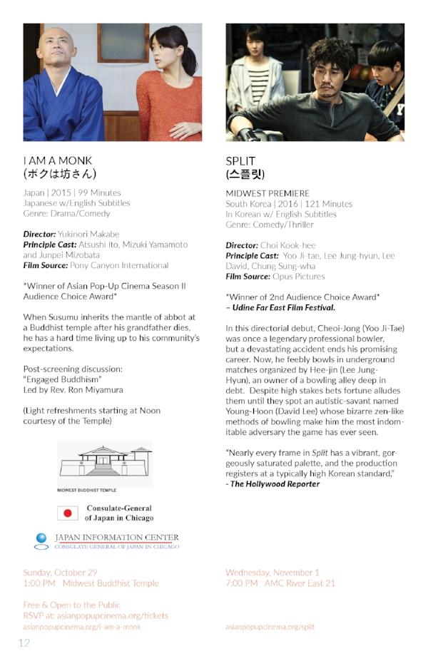 Asian Pop Up Cinema Program Book 08-1712.jpg