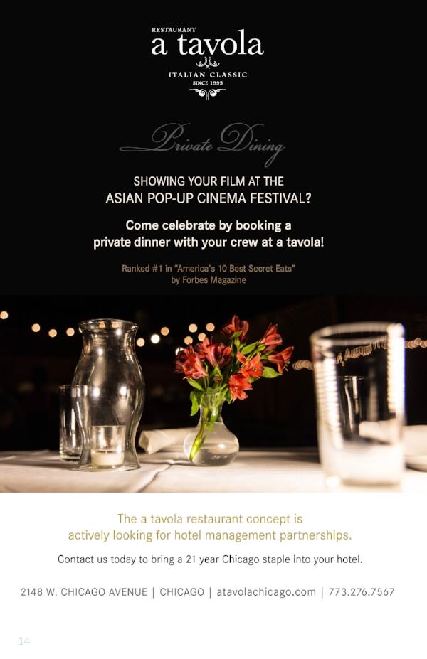 Asian Pop Up Cinema Program Book 08-1714.jpg