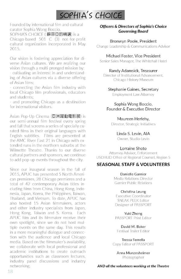 Asian Pop Up Cinema Program Book 08-1718.jpg