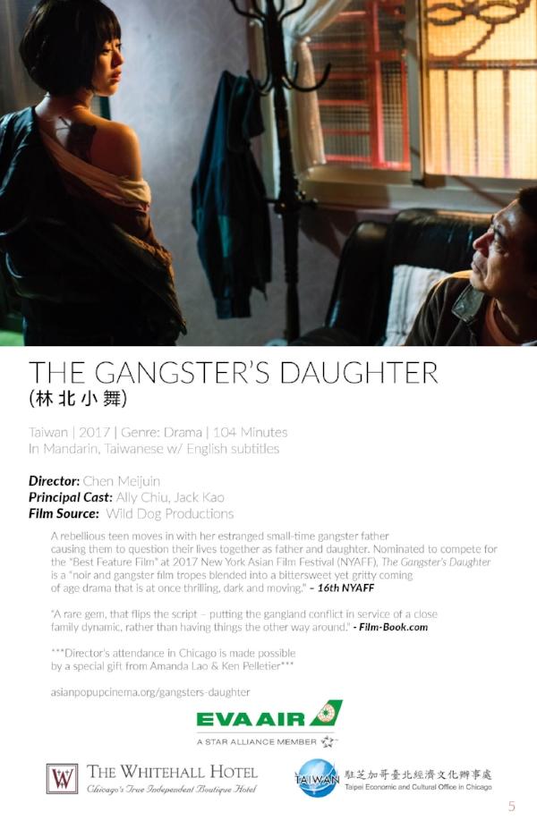 Asian Pop Up Cinema Program Book 08-17- page 5.jpg