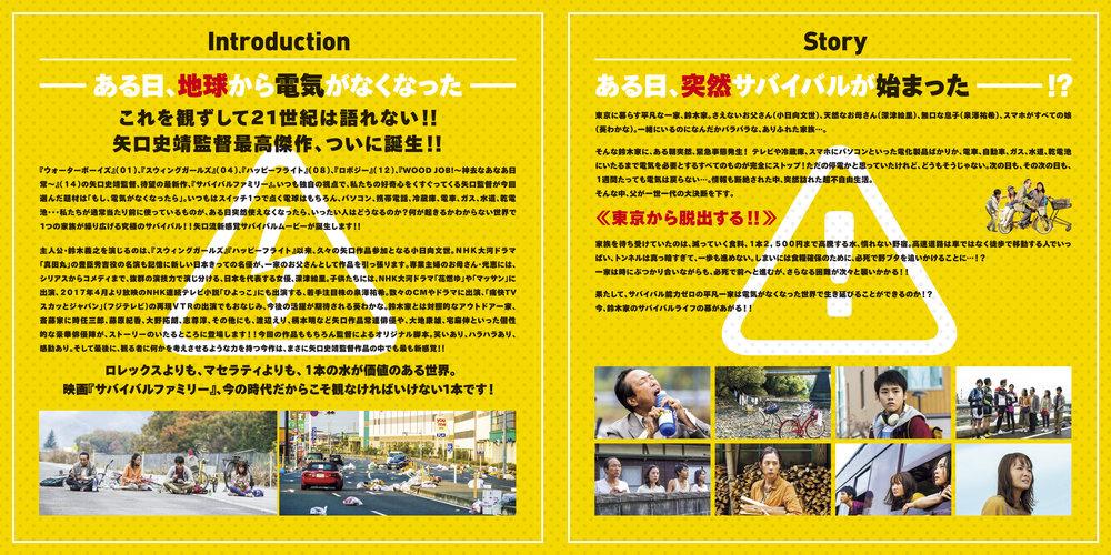 SF_press_P2-3_outPAGE1.jpg