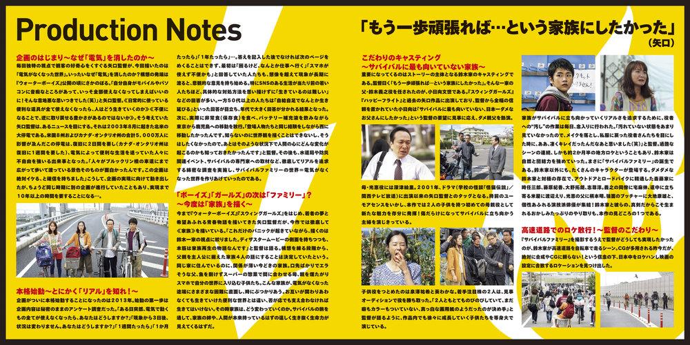 SF_press_P10-11_outPAGE1.jpg
