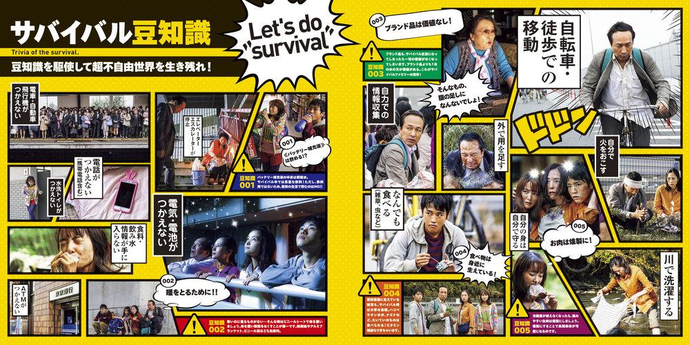 SF_press_P14-15_outPAGE1.jpg