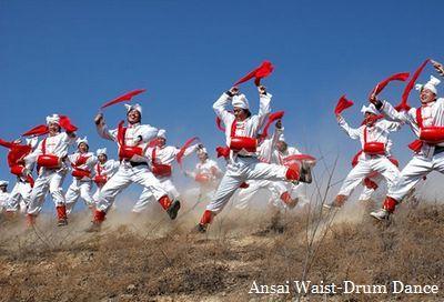 Ansai-Waist-Drum-Dance.jpg