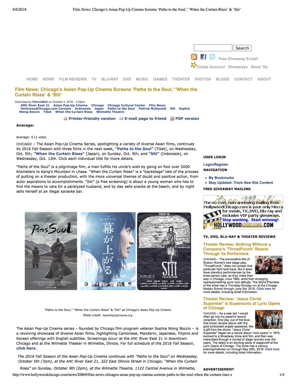 1Film News_ Chicago's Asian Pop-Up Cinema Screens 'Paths to the Soul,' 'When the Curtain Rises' & 'Siti'.jpg