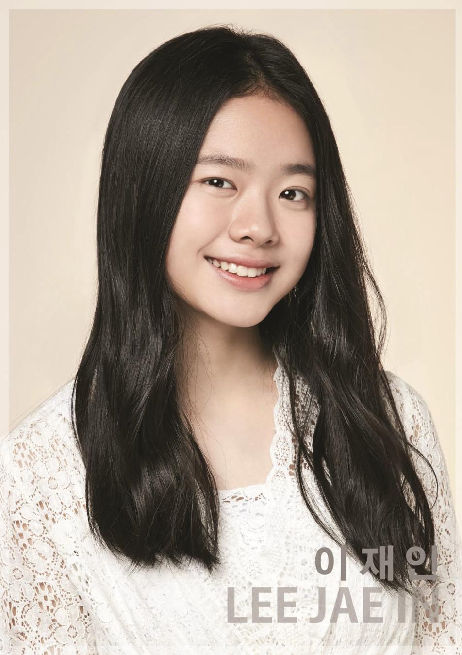 Actress Lee Jae-in (South Korea)