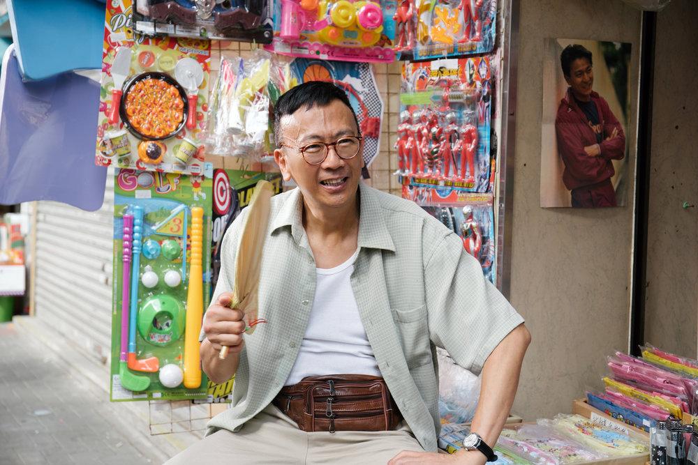Uncle Ming.jpg