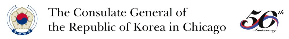 50th ANN Korean Consulate Chicago.png
