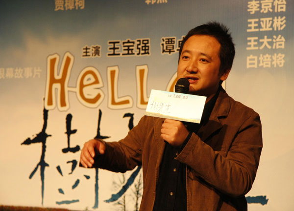 Director Han Jie (China)