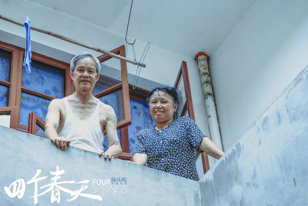 KEY IMAGE 1_Yunkun LU, Guixian LI父亲陆运坤、母亲李桂贤生活照.jpg