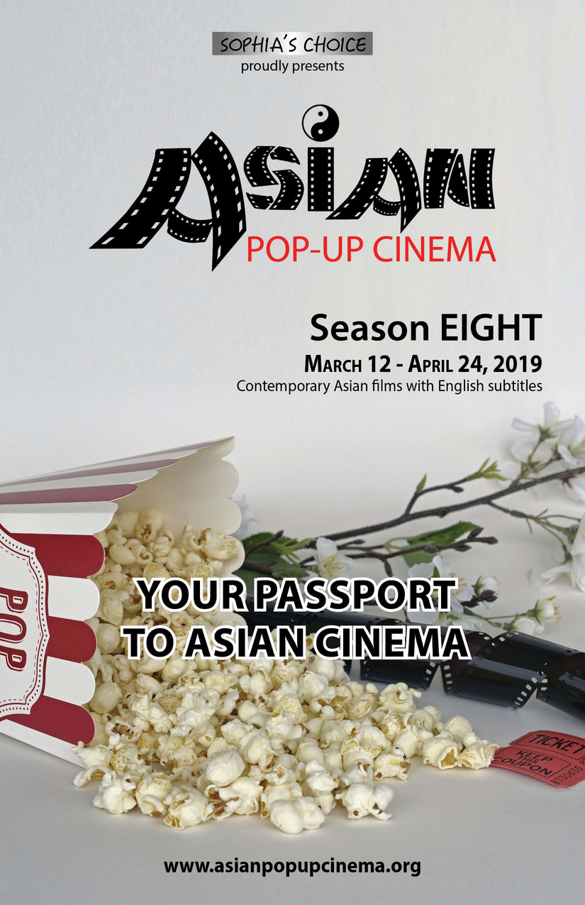 asian_pop_up_cinema_program_book_02-19.jpg