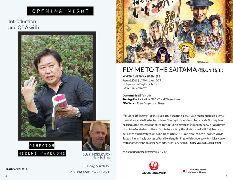asian_pop_up_cinema_program_book_02-193.jpg