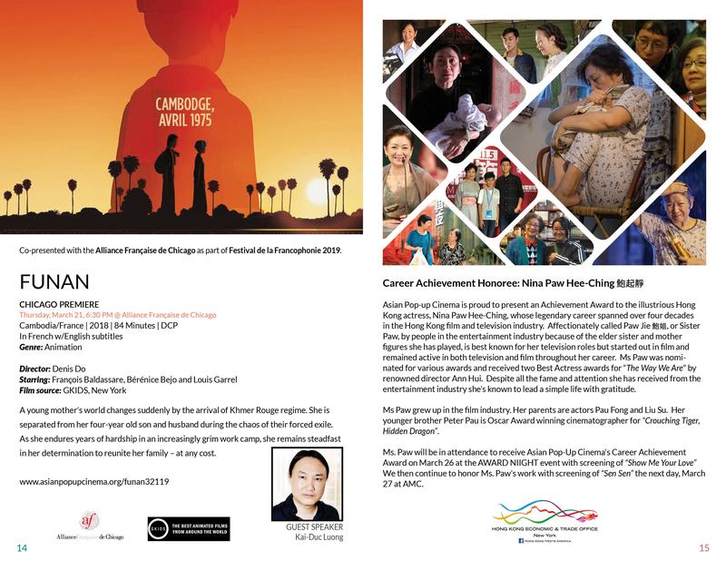 asian_pop_up_cinema_program_book_02-198.jpg
