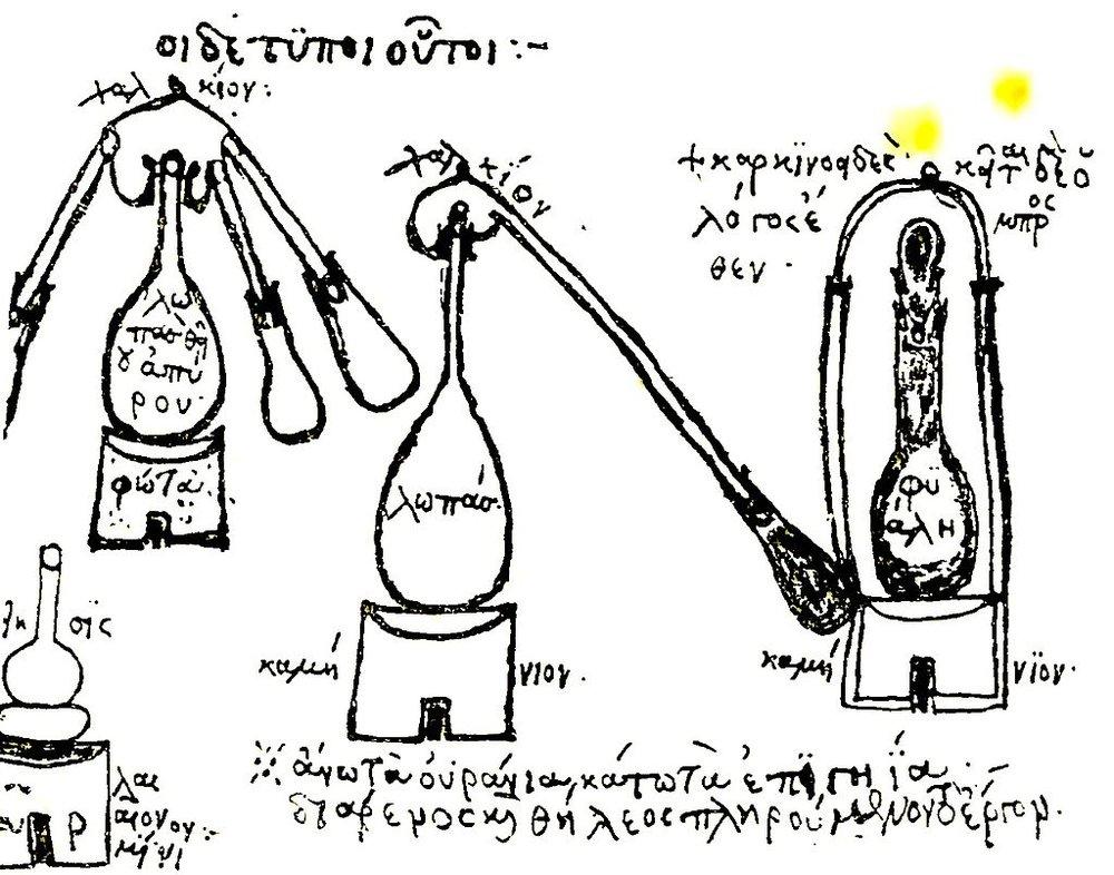 Distillation equipment of Zosimos of Panopolis, alchemist and Gnostic mystic, from the 15th century  Byzantine Greek manuscript  Codex Parisinus 2327 .  Creative Commons image/Wikimedia