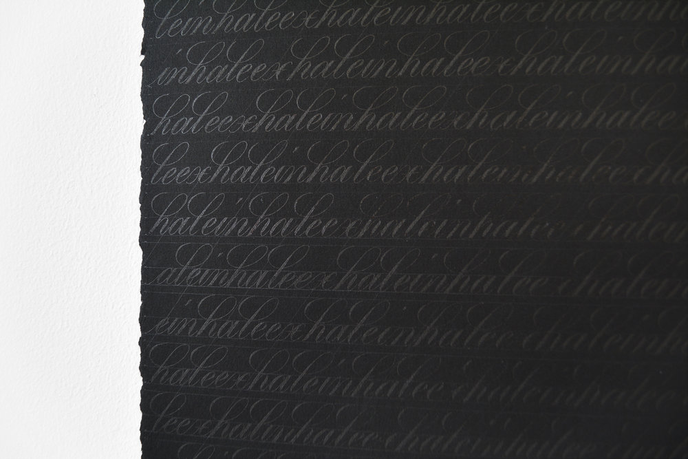 inhaleexhale (detail)