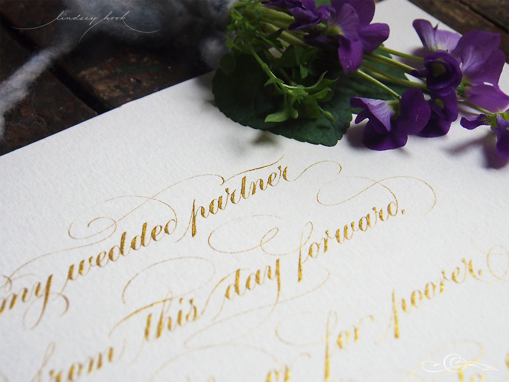 Wedding Vows (detail)