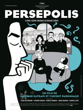 Persepolis_film.jpg