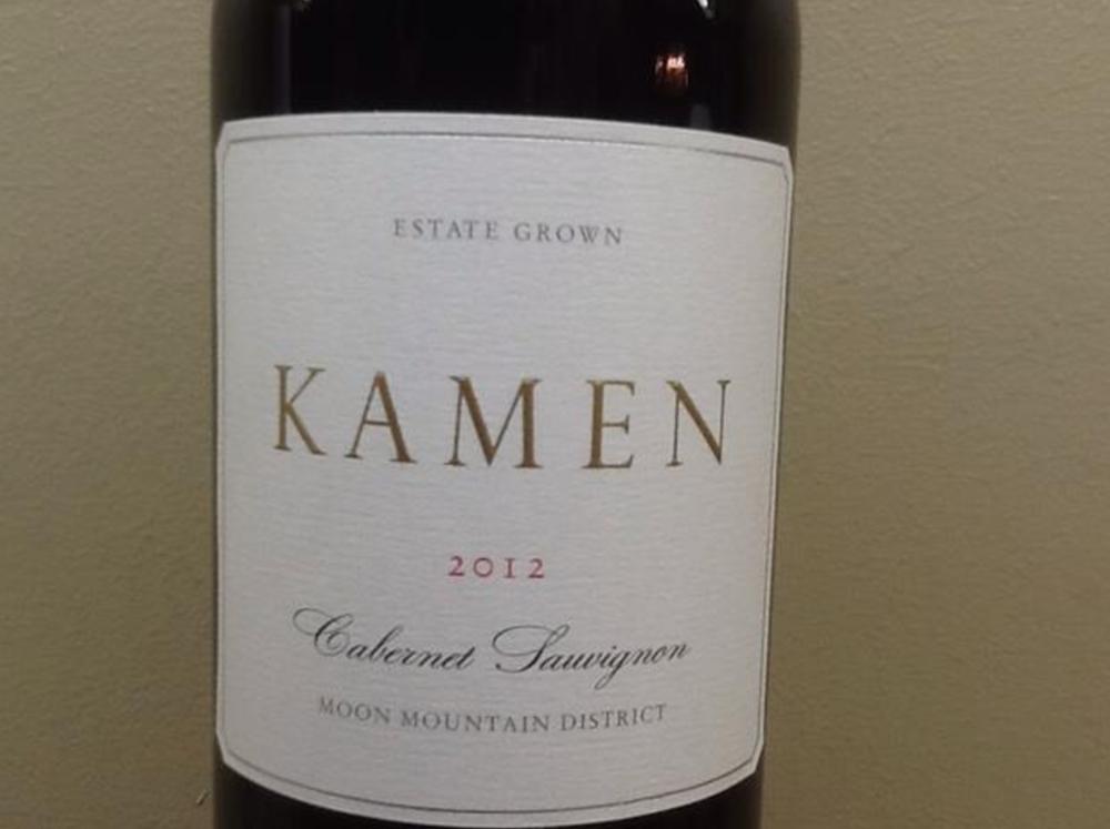 kamen wine.png