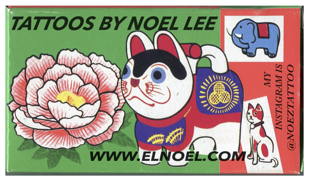 noel_businesscard_front.jpg
