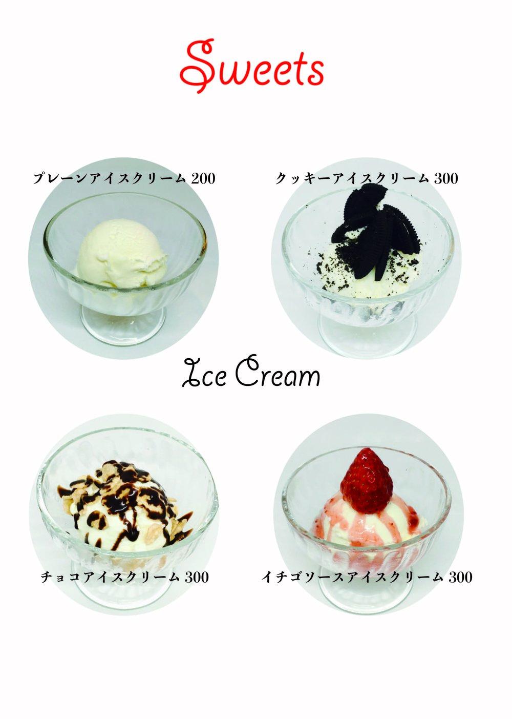sweets2-01.jpg