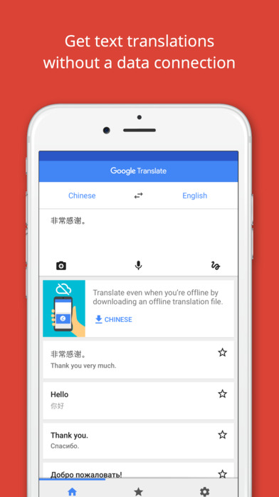 The-Remote-Nomad-Best-Apps-For-Digital-Nomads-Google-Translate