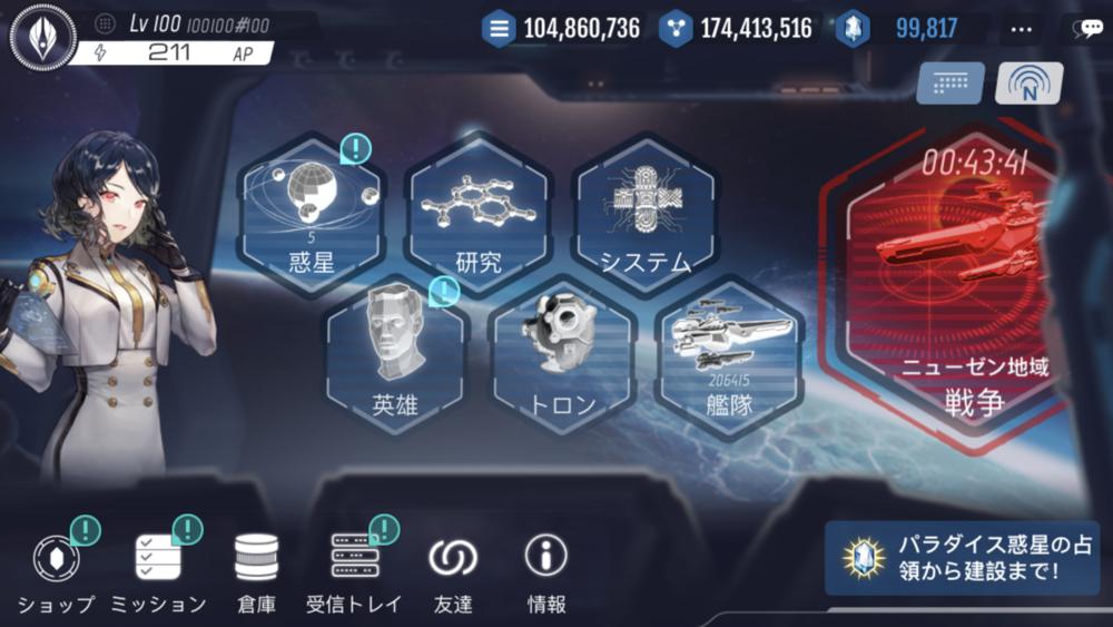 jap1.png