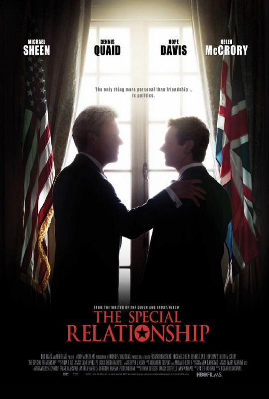 special-relationship-poster-0.jpg