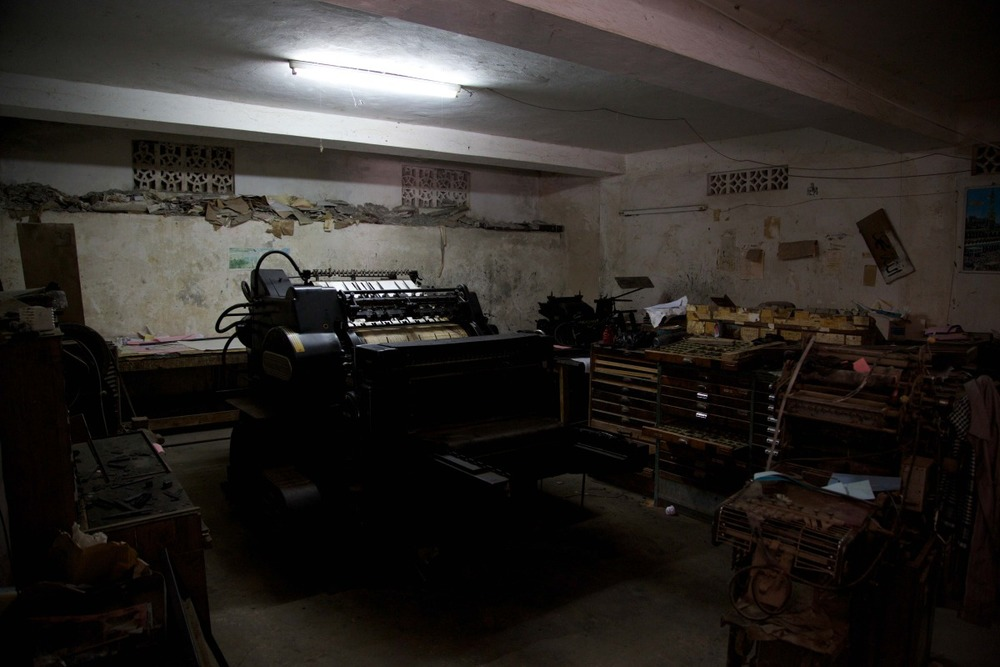 Somalia's oldest printing press.