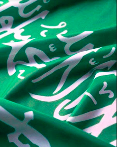 Saudi Arabian Flag. Iqbal Osman. Wikimedia Commons