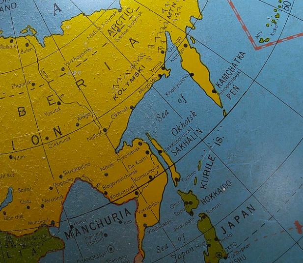 Vintage globe depicting the Sea of Okhotsk. Robin Ottawa.  CC BY-SA 2.0