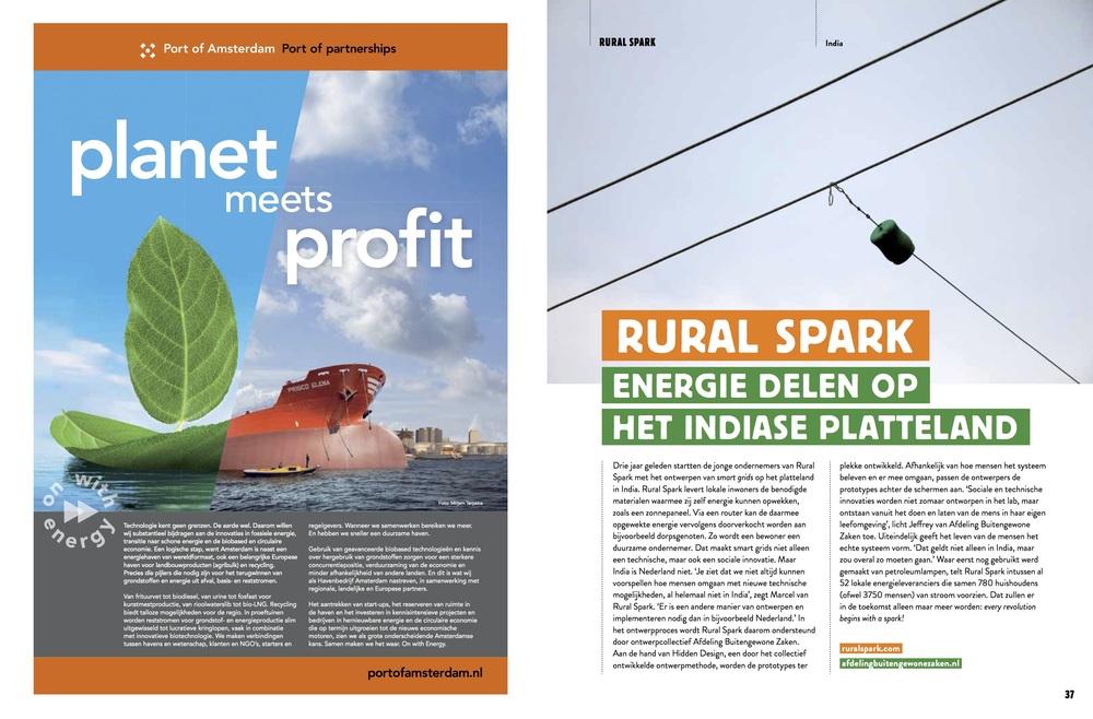 NA#4_herft_2014_Rural 1.jpg