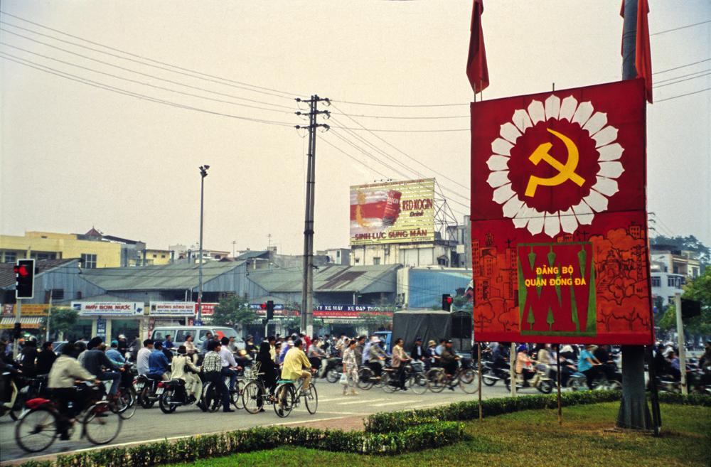 amee reehal vietnam 2.jpg