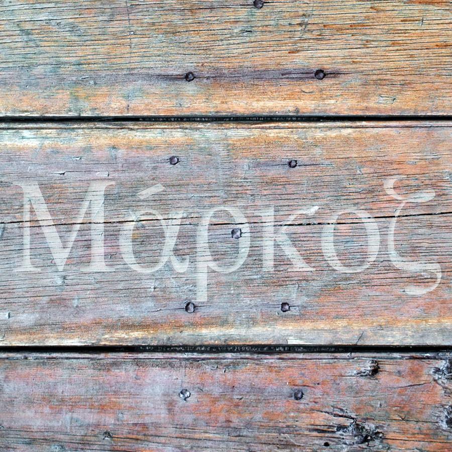 Markos square.jpg