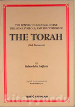 The Torah (Interpretation)