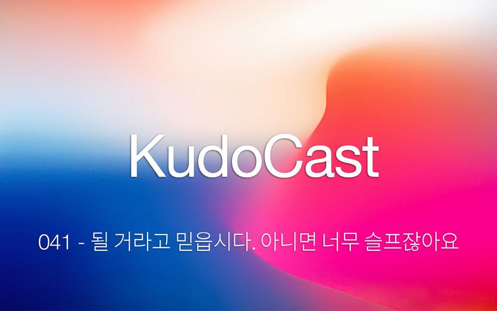 KudoCast 041.jpg